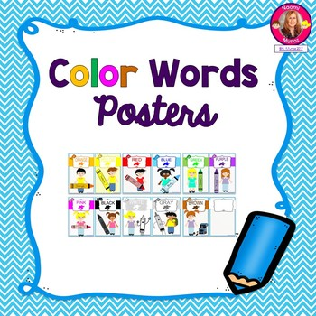 Color Words Posters {Ocean Themed}