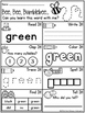 Sight Word Printables - Color Words
