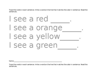 Color Words Tracing & Writing Pages using HFW I, see, like, a, my