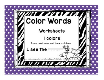Color Words Wordsheets