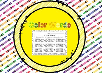 Color Words Worksheet