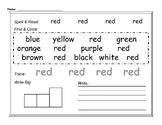 Color Words Worksheet