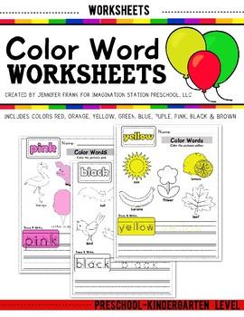 Color Words Worksheet Packet