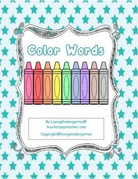 Color Words for Kindergarten