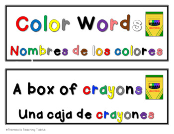 Color Words in English and Spanish for Your Word Wall