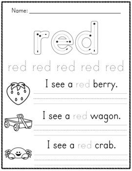 Color Worksheets - No Prep!