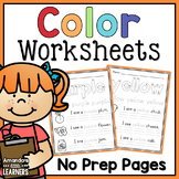 Color Worksheets - No Prep