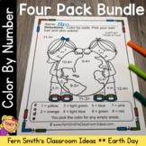 Earth Day Color By Numbers Addition Subtraction Multiplication Division Bundle
