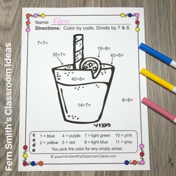 Color Your Answers Vacation Addition Subtraction Multiplication and Division