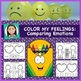 Color My Feelings: Identify, Explore, Compare, and Track Emotions Bundle