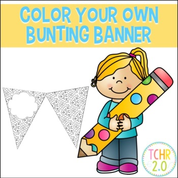 Color Your Own Bunting Banner Back to School Decor