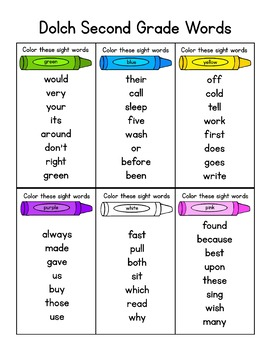 Color Your Sight Words - BUNDLE!  Contains all 220 Dolch Sight Words - Save 50%