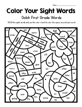 Color Your Sight Words!  Contains all 41 Dolch First Grade Sight Words