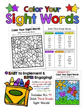 Color Your Sight Words!  Contains all 41 Dolch Third Grade Sight Words