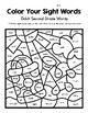 Color Your Sight Words!  Contains all 46 Dolch Second Grade Sight Words