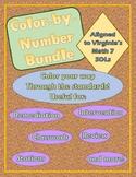 Color Your Way Through Math 7 - Virginia SOL Edition!