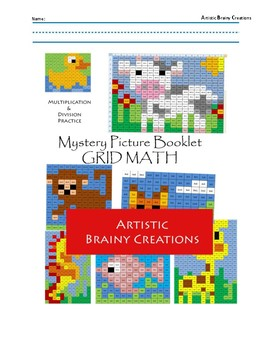 Color a Mystery Picture Booklet: 7 images of MATH Multiply & Divide