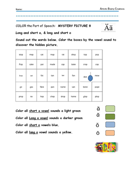 Color a Mystery Picture: Using Phonetics, long and short A and O