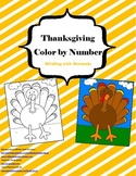 Color a Picture: Thanksgiving - Dividing with Decimals