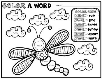 Color a Sight Word Pre Primer Edition