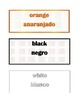 Color and Numbers labels/printouts Spanish/English