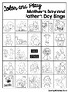 Color and Play Mother's Day and Father's Day Bingo