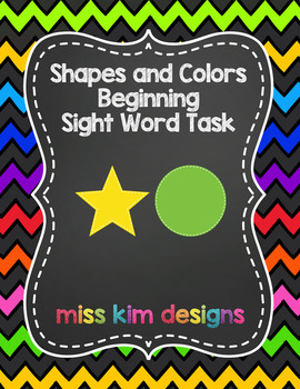 Color and Shape Sight Word Reading Folder Game for Special