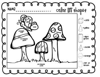 Color by 3D Shape Names [FREEBIE!]