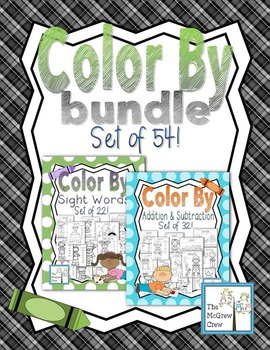 Color by Addition Subtraction Sight Words BUNDLE Set of 54