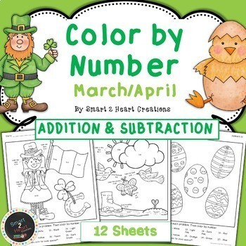 Color by Number Addition and Subtraction Year-Long Bundle