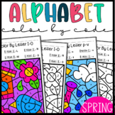 Distance Learning Color by Alphabet- Spring Letter Recognition Worksheets
