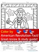 NO PREP American Revolution Activity {Color by Fact Review}