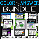 Color by Answer Activity BUNDLE Fractions, Percents, Order
