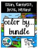 Color by... Bundle! Ocean, Rainforest, Arctic, Wetland Animals