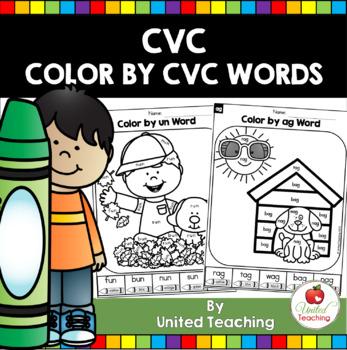Color by CVC Word Bundle