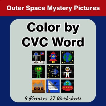 Color by CVC Word - Outer Space Mystery Pictures