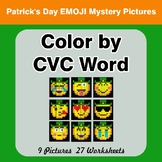 Color by CVC Word - St. Patrick's Day Emoji Mystery Pictures