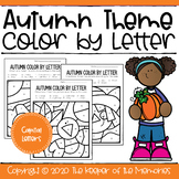 Color by Capital Letter Fall Preschool Worksheets