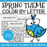 Color by Capital Letter Spring Preschool Worksheets
