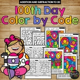 Color by Code 100th Day of School Activities {Addition and Subtraction to 20}