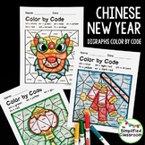 Color by Code Activities - Chinese New Year - Digraphs