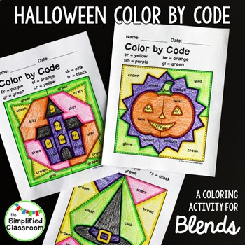 Color by Code Activities - Halloween - Blends