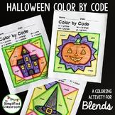 Color by Code Activities - Halloween - Blends