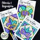 Color by Code Activities - THE BUNDLE - Addition, Subtraction, Blends & MORE!