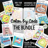 Color by Code Activities - THE BUNDLE - Addition, Subtract