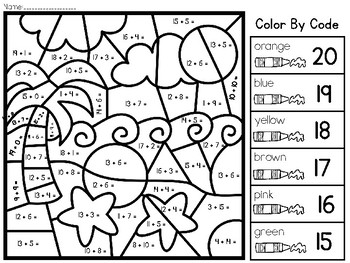 Color by Code: Addition 0-20