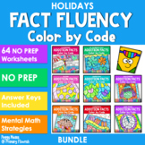 Color-by-Code Addition | Holidays {BUNDLE}