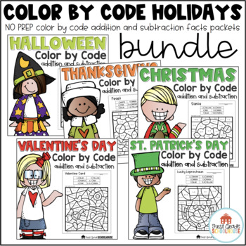 Color by Code Math Addition and Subtraction Holiday Bundle