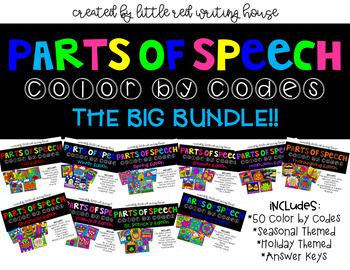 Color by Code BIG BUNDLE