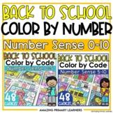 School Coloring Worksheets BUNDLE   Number Sense 0-10   Subitize